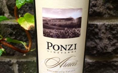 2011 Ponzi Vineyards Arneis