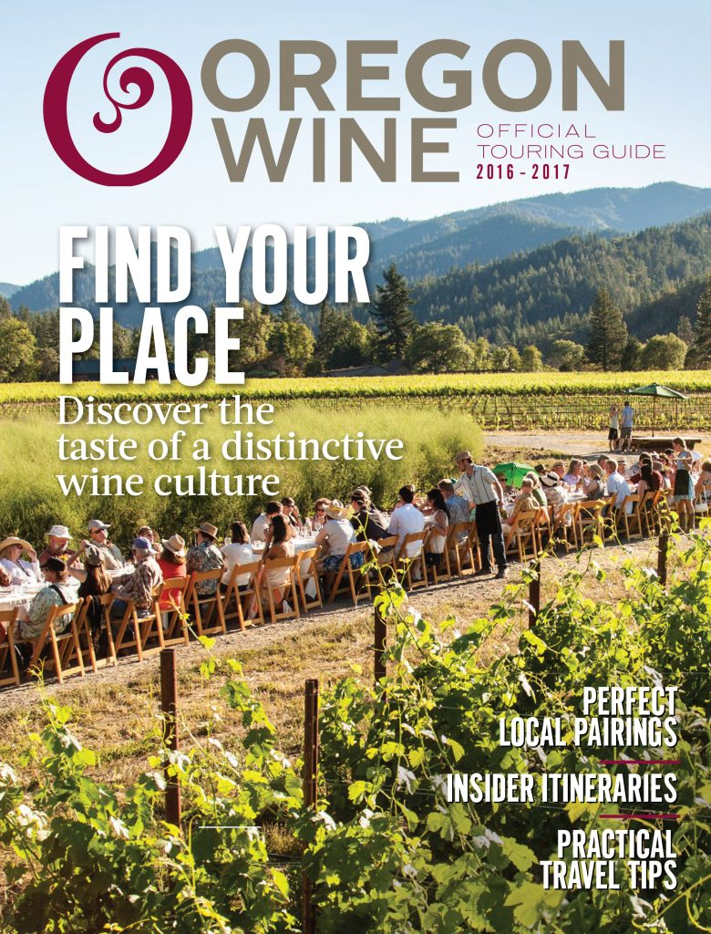 2016 Oregon Wine cover